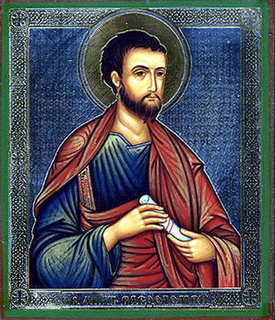 St Bartholomew theunknown